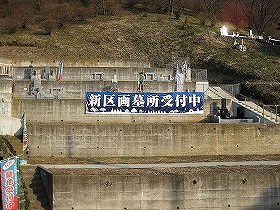 chouseiji1