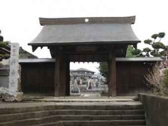 清岩寺 山門
