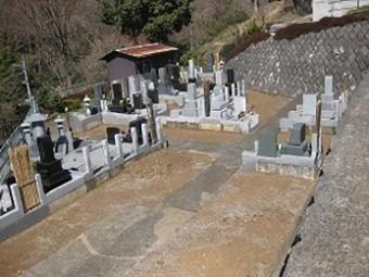 観福寺 墓地
