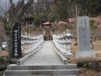 圓福寺 参道