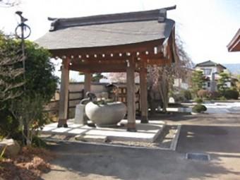 福泉寺 水屋