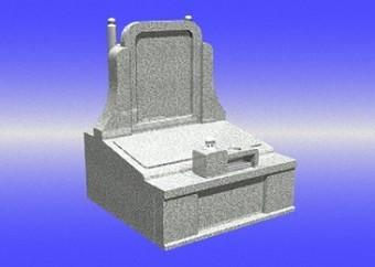 妙誠寺 1㎡墓石イメージ図