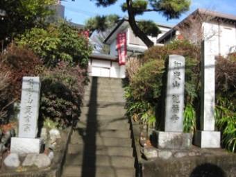 観福寺 参道