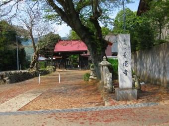 青連寺 山門