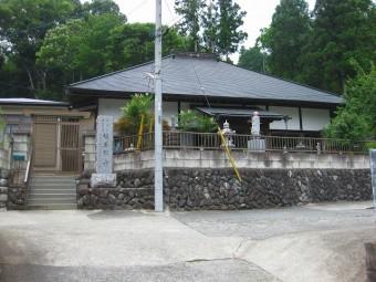 福王寺 入口